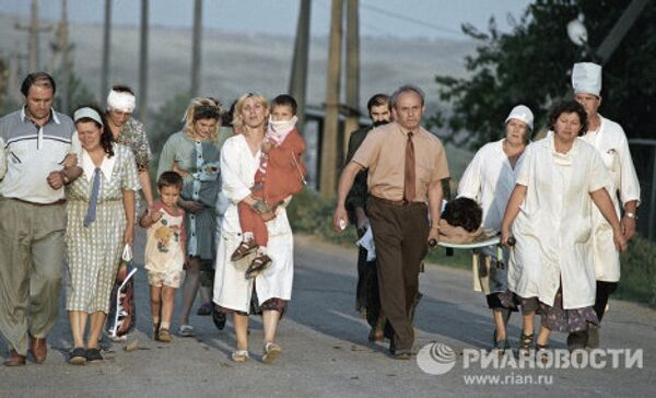 События в Буденновске