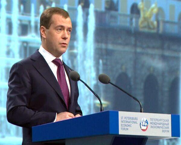 Дмитрий Медведев рассказал, как будут модернизировать экономику РФ