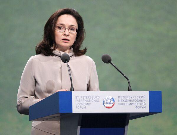 Открытие Петербургского международного экономического форума