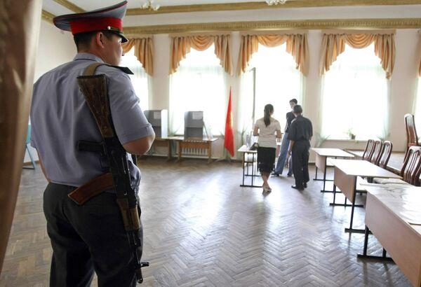 Подготовка к референдуму по новой конституции в Киргизии