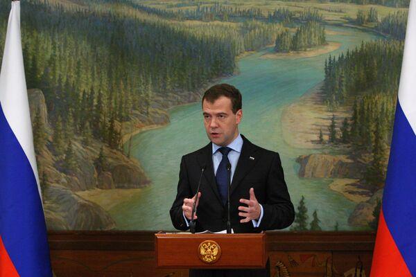 Пресс-конференция Дмитрия Медведева