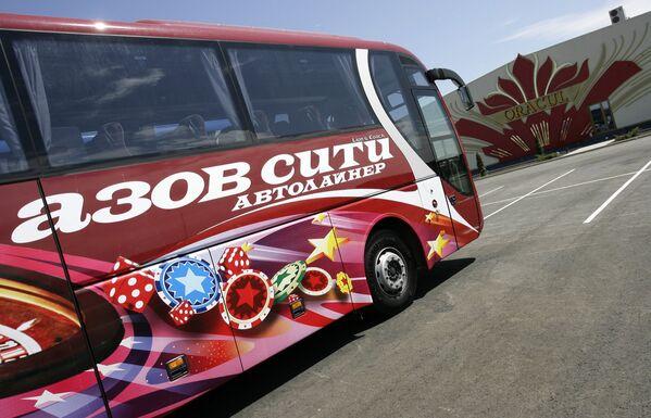 Автобус в казино шамбала casino war играть