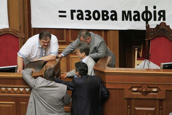Депутаты БЮТ в зале Верховной Рады Украины. Архив
