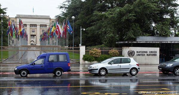 Женева. Архив