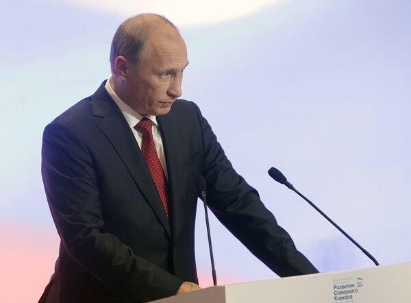 Премьер-министр РФ Владимир Путин провел заседание в Кисловодске