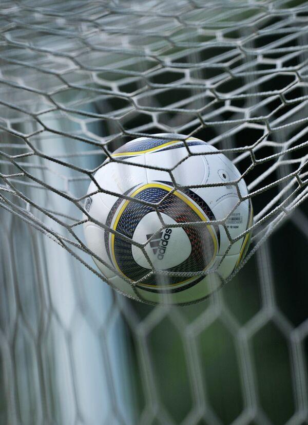 Официальный мяч Чемпионата мира по футболу-2010 Джабулани. Архив