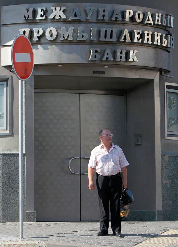 Банк России отозвал лицензию у Межпромбанка
