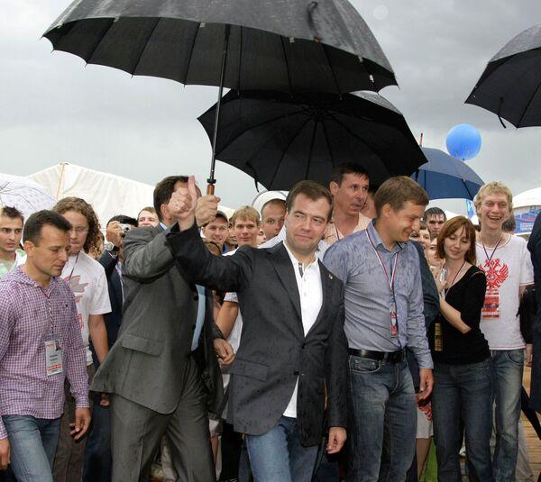 Президент РФ Д.Медведев посетил форум Селигер-2010
