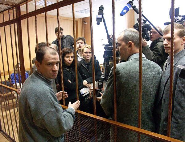 Ученый И.Сутягин в зале Мосгорсуда после объявления приговора. Архив