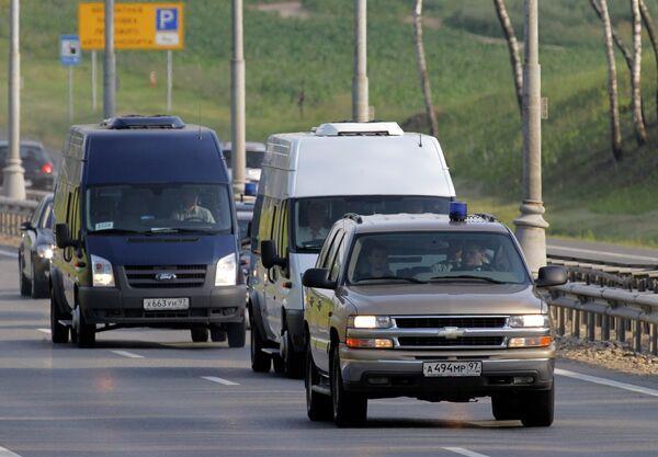 Высланные из США граждане РФ прибыли в Москву