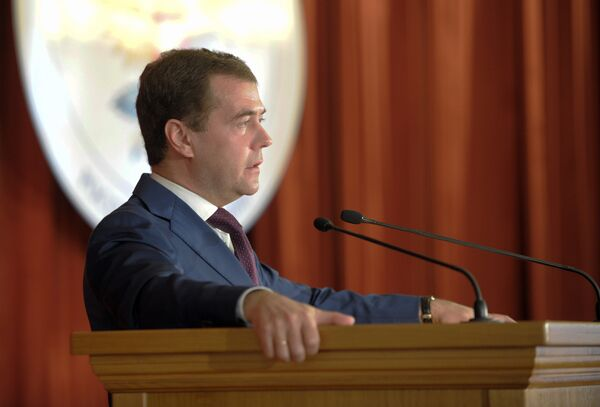 Совещание российских послов и постоянных представителей в МИД РФ