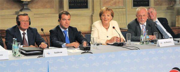 Участники форума Петербургский диалог