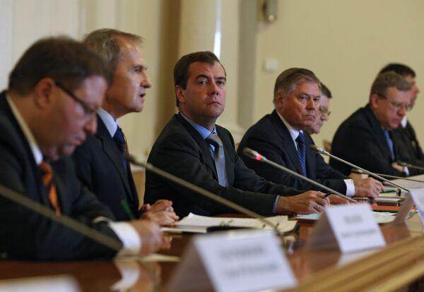 Встреча Д.Медведева с представителями органов государственной власти