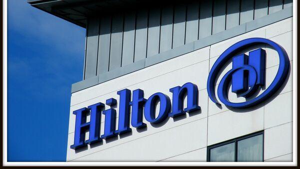 Логотип гостиничного бренда Hilton, архивное фото