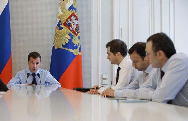 Президент РФ Дмитрий Медведев провел совещание в сочинской резиденции Бочаров ручей