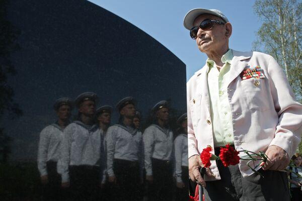 В Санкт-Петербурге почтили память моряков подводной лодки Курск