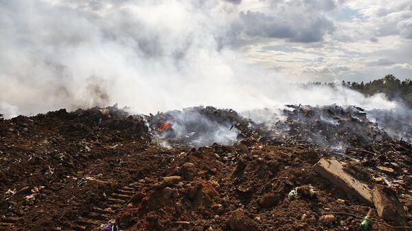 Пожар на свалке ТБО Сабурово в Московской области