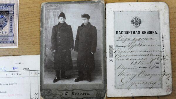 Паспортная книжка гражданина России образца 1916 года