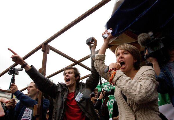 Акция в защиту Химкинского леса на Пушкинской площади в Москве