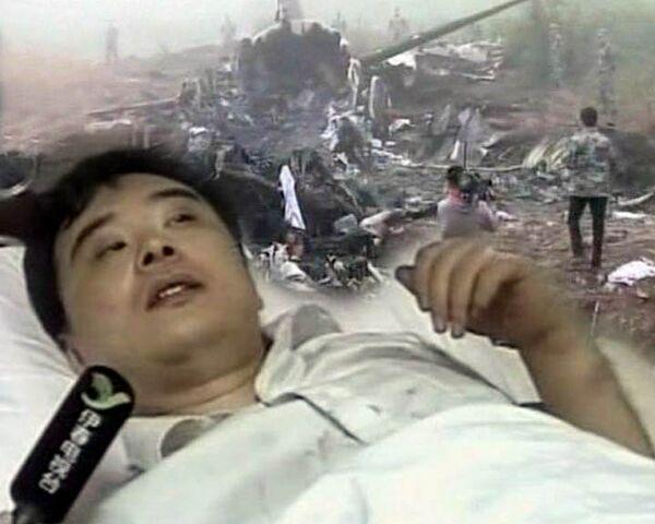 Мы не могли открыть запасной выход – выживший в авиакатастрофе в Китае