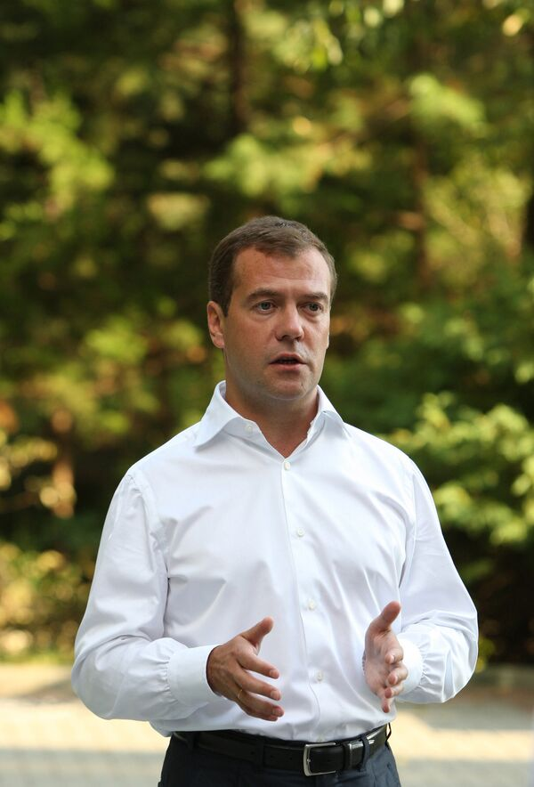 Новая запись в блоге Дмитрия Медведева