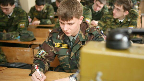 Военная кафедра. Архив