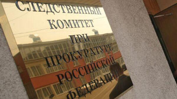 В Москве ограблено одно из подразделений СКП