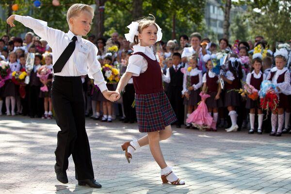 Праздник 1 сентября на Сахалине