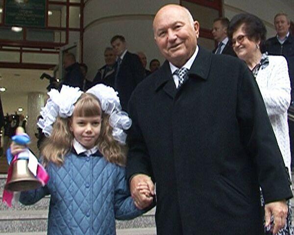 Мэр Москвы побывал на школьной линейке и услышал первый звонок