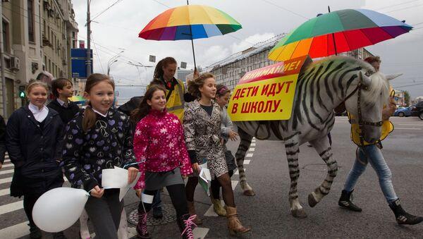 Акция ГИБДД города Москвы Безопасные Зебры