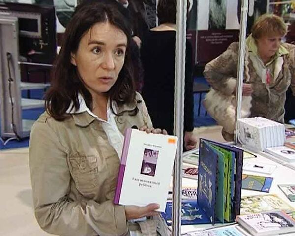 Московские издатели рассказали, что читают современные дети