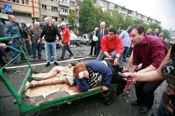 Взрыв в центре Владикавказа 9 сентября 2010 г.