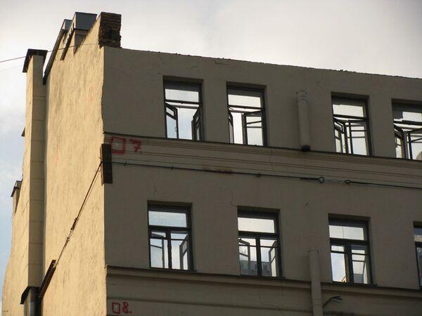 Ремонт крыши и перекрытий жилого дома. Архив
