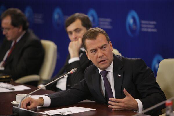 Президент РФ Д.Медведев провел встречу с политологами в рамках Международного политического форума