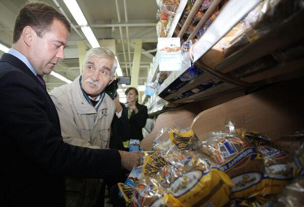 Президент РФ Дмитрий Медведев во время рабочей поездки в Северо-Западный федеральный округ