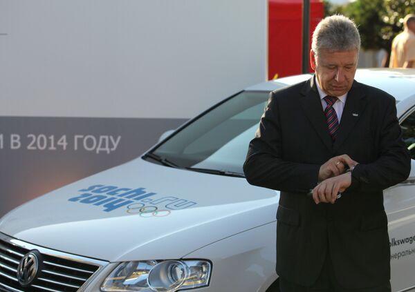 Дитмар Корцеква