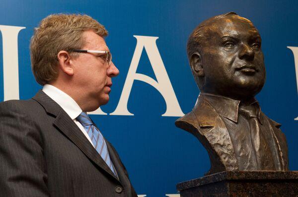 Открытие бюста экономиста и политика Егора Гайдара