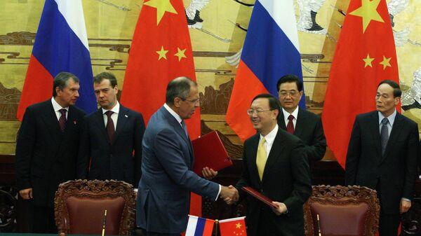 Подписание документов по итогам российско-китайских переговоров