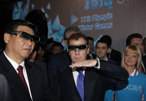 Официальный визит Дмитрия Медведева в Китай