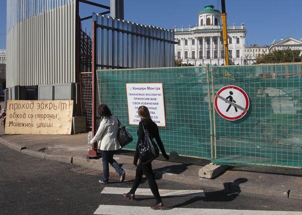 Строительство реставрационного комплекса музеев Московского Кремля приостановлено