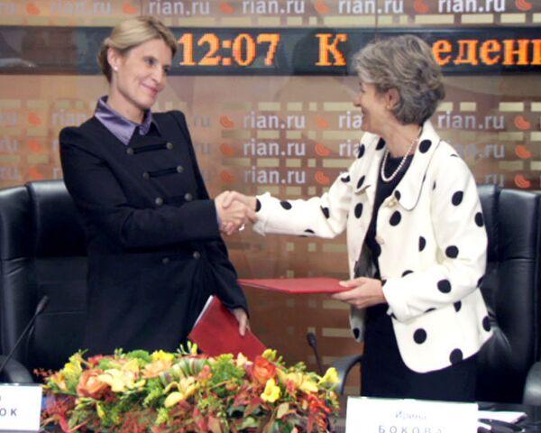 РИА Новости и ЮНЕСКО подписали соглашении о сотрудничестве