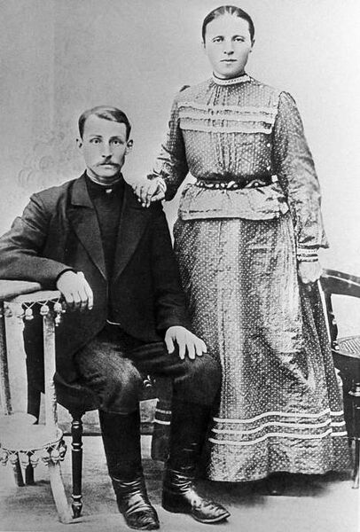 Родители поэта Сергея Есенина