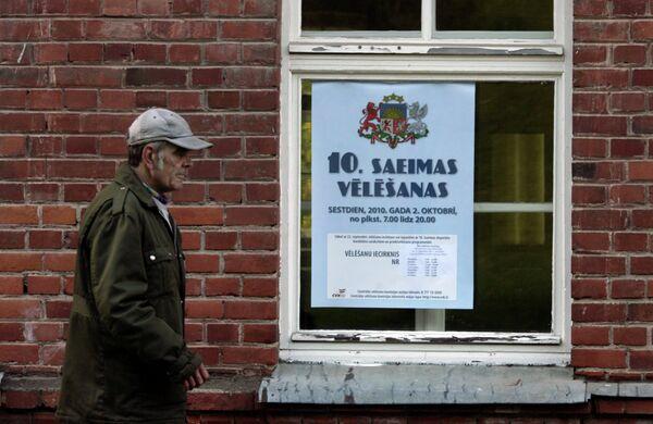 Парламентские выборы проходят в Латвии