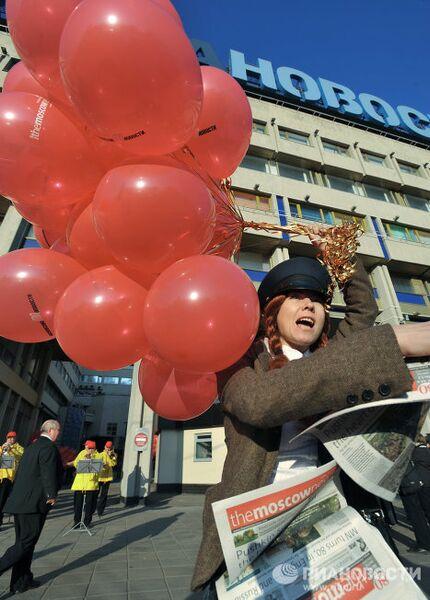 Открытие выставки, посвященной 80-летию The Moscow News