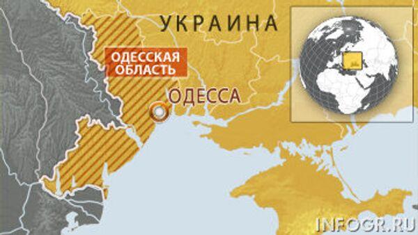 Одесса. Украина