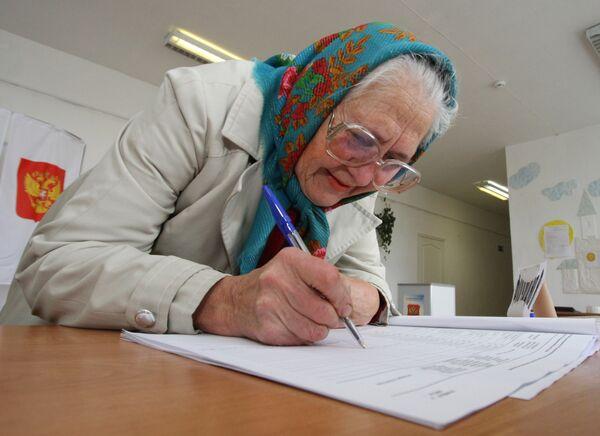 Единый день голосования в субъектах Российской Федерации