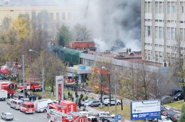 Пожар на Марксисткой улице
