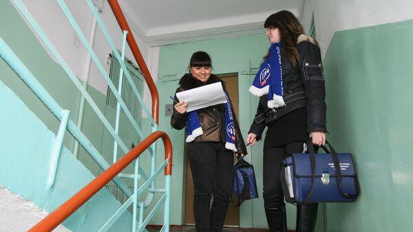 Перепись населения в Новосибирске