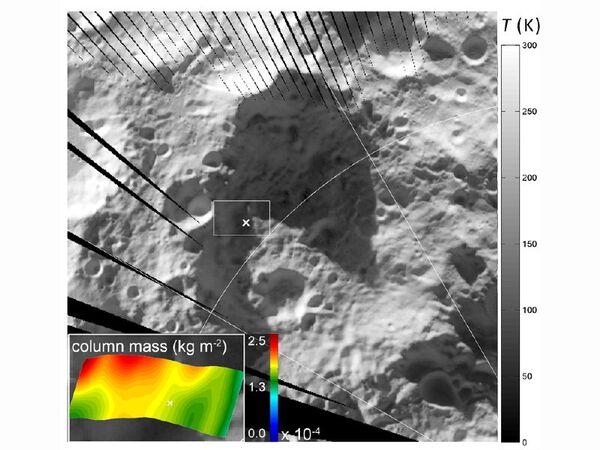 Место падения разгонного блока Центавр на Луне