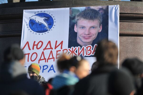 Митинг в поддержку главы нижнетагильского фонда Город без наркотиков Егора Бычкова прошел в Екатеринбурге